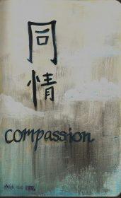 compassione